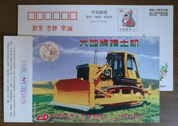 Dadi Crawler Bulldozer,China 1999 Neigenggu First Machinery Plant Engineering Machine Factory Pre-stamped Card - Fabbriche E Imprese
