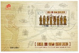 MACAO/MACAU - CHINA - RELIGIOUS FIGURE CARVING MINISHEET MINT 2010 - 1999-... Regione Amministrativa Speciale Della Cina