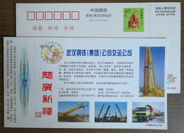 Benz 250 Tons Trailer,derrick Truck,220 Tons Component Hoisting,CN98 Wuhan Steel Iron Group Transportation Company PSC - Trucks