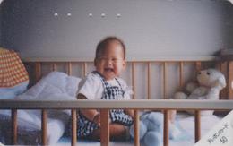 Télécarte Japon / 110-011 - Ours NOUNOURS & Bébé - TEDDY BEAR & Baby Japan Phonecard - 645 - Other