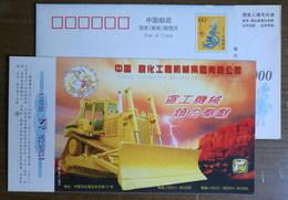 Crawler Bulldozer,China 2000 Xuanhua Construction Machinery Company Advertising Pre-stamped Card - Fabbriche E Imprese