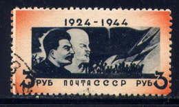 RUSSIE - 959° - 20 ANS SANS LENINE - 1923-1991 URSS