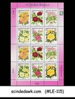 MARSHALL ISLANDS - 1999 GARDEN ROSES / FLOWERS - Miniature Sheet MNH - Marshall Islands