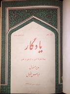 یادگار Persian Magazine Yadgar 1948 Iran 6 Issue - Livres, BD, Revues