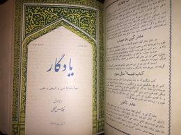 یادگار Persian Magazine Yadgar 1947 Iran 6 Issue - Livres, BD, Revues