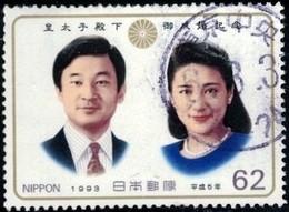 Wedding Of Crown Prince Naruhito & Princess Masako, Japan Stamp SC#2216 Used - 1989-... Empereur Akihito (Ere Heisei)