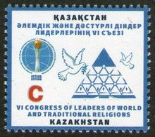 Kazakhstan 2018. The 15th Anniversary Of Congress Of The Leaders Of World And Traditional Religions. MNH - Kazakhstan