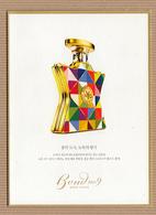 CC Carte Parfumée BOND No9 'DOUBLE CARTE' Perfume Postcard KOREA 1 EX.2 Scans - Perfume Cards