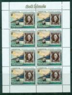 Cook Is 1986 Ameripex $1 Franklin Stamp On Stamp Sheetlet MUH - Cook Islands