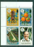 Cook Is 1986 Commonwealth Day Opt OHMS In Gold  Blk4 MUH - Cook Islands