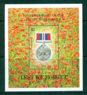 Fiji 1995 End Of WWII MS MUH Lot54450 - Fiji (1970-...)