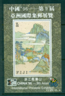 Fiji 1996 China Stamp Ex. MS MUH Lot54447 - Fiji (1970-...)