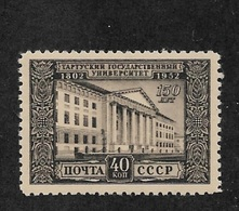 Russia/USSR 1952,University Of Tartu,Estonia,Scott # 1640,VF MNH** (SP-3) - 1923-1991 USSR
