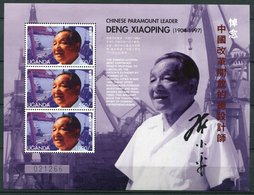 Ouganda ** N° 1517 à 1519 - Deng Xiaoping - Uganda (1962-...)