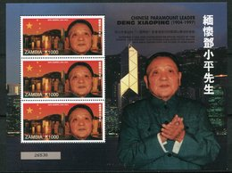 Zambie** N° 649 - Deng Xiaoping - Zambia (1965-...)