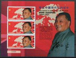 Zambie** N° 650 - Deng Xiaoping - Zambia (1965-...)
