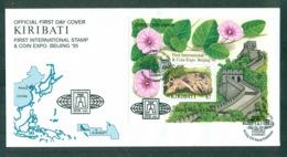 Kiribati 1995 New Year Of The Pig, Beijing MS FDC Lot70964 - Kiribati (1979-...)