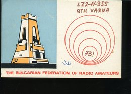 RA903 QSL BULGARIA SOFIA - Carte QSL