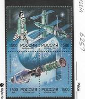 Russia 1995,MIR Space Station,Shuttle,Block Scott # 6257a-d,XF MNH** (SP-3) - Space