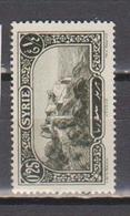 SYRIE     N°  YVERT  :    155      NEUF AVEC  CHARNIERES    (CH 59 ) - Syrie (1919-1945)