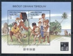 Nauru 1994 Child's Best Friends, Hong Kong '94 MS MUH - Nauru