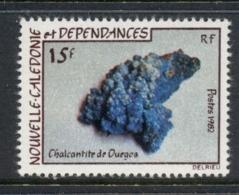 New Caledonia 1982 Minerals 15f MUH - Unused Stamps