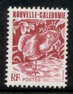 New Caledonia 1993 Bird Kagu 60f MUH - New Caledonia