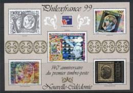 New Caledonia 1999 Stamp Anniversary MS MUH - New Caledonia