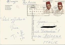 TIMBRO SU CARTOLINA: 14 FESTIVAL NATIONAL DU FOLKLORE MARRAKECH 1973 (172) - Marocco (1956-...)