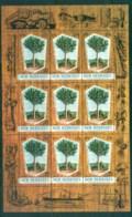 New Hebrides (Br) 1969 Kauri Pine Sheetlet MUH - English Legend