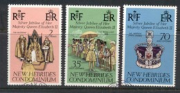 New Hebrides (Br) 1977 QEII Silver Jubilee FU - English Legend