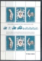 New Hebrides (Br) 1978 QEII 25th Coronation Anniv MS MUH - English Legend