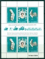 New Hebrides (Br) 1978 QEII Coronation 25th Anniv MS MUH - English Legend