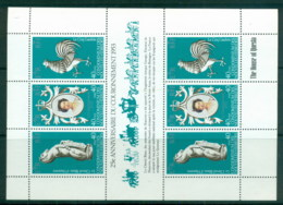 New Hebrides (Fr) 1978 QEII Coronation 25th Anniv MS MUH - French Legend