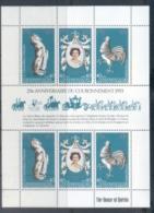 New Hebrides (Fr) 1978 QEII Coronation 25th Anniversary MS MUH - French Legend
