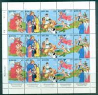 Palau 1988 Xmas Sheetlet MUH - Palau