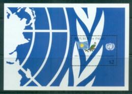 Palau 1995 UN, FAO 50th Anniv, Flag, Bird MS MUH - Palau