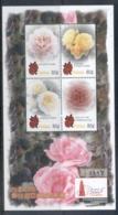 Palau 2005 Flowers, Roses, Taipei 2005 Stamp Ex MS MUH - Palau