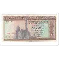 Billet, Égypte, 1 Pound, 1967 -1978, KM:44a, TTB - Egypt