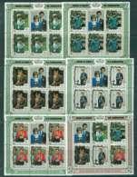 Penrhyn Is 1981 Charles & Diana Wedding Surcharged 5x Sheetlet + MS MUH Lot45168 - Penrhyn