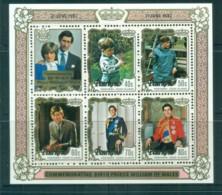 Penrhyn Is 1982 Princess Diana 21st Birthday MS MUH Lot81989 - Penrhyn