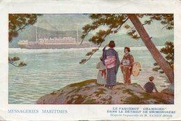 JAPON(BATEAU PAQUEBOT CHAMBORD) SHIMONOSEKI - Passagiersschepen