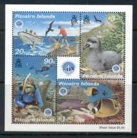 Pitcairn Is 1998 Marine Life, Intl. Year Of The Oceans MS MUH - Pitcairn Islands