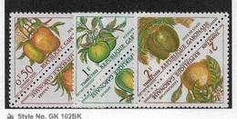 Gabon 1962,Postage Due,Fruits,3 Pairs Scott # J34-J36,VF-XF MLH*OG (SP-3) - Gabon