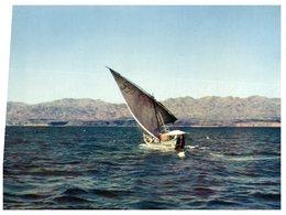 (385) France Territory Of Afars And Issas (Djibouti) Boutre - Local Sailing Ship - Djibouti