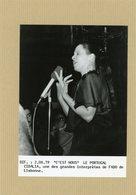 OPERA  -  MARIA CIDALIA  Une Grande Interpréte De Fado En 1979 - Identified Persons