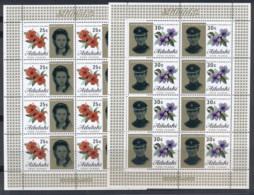 Aitutaki 1973 Royal Wedding Princess Anne Sheetlets MUH - Aitutaki