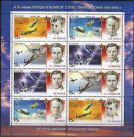 Russia, 2014, Mi. 2033-36, Sc. 7524a, History Of Aviation Ram Attacks, WW II, MNH - Blocks & Sheetlets & Panes