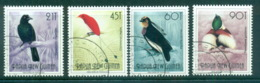 PNG 1993 Birds Of Paradise, Large T CTO Lot71171 - Papua New Guinea