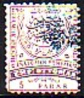 """BULGARIA / BULGARIE Du SUD  - 1885 - Tim.de Turque Avec Surcharge """"Leon"""" - 5 Para (*) - Bulgaria Del Sur"""